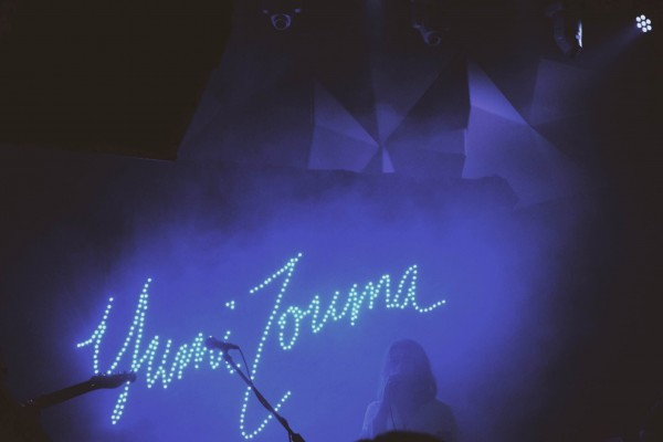 Yumi Zouma. Photo: Colette Pomerleau.